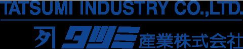 タツミ産業株式会社